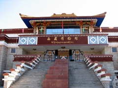 The Tibetan Museum is a handsome building with excellent displays throughout