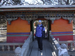 Becky crosses the bridge leading to the Summer Palace