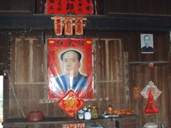 Interior shrine of our host's house