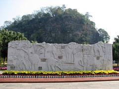 Elephant mural at the entrance to Elephant Trunk Hill