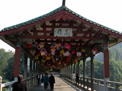 Covered bridge leading to the entrance of Seven Star Park