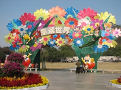 Seven Star Park must be a kid's dream come true with its colorful displays throughout