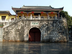 Remnants of Guilin's old city wall