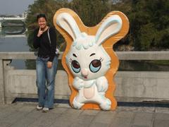 Becky mimics her zodiac animal at Seven Star Park