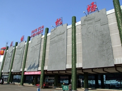 Exterior of Yichang Airport