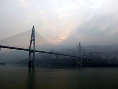 View of the Changjiang Bridge