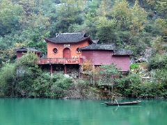 This colorful abode caught our eye as we traversed down Shennong Stream