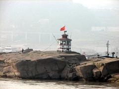 Chongqing lighthouse