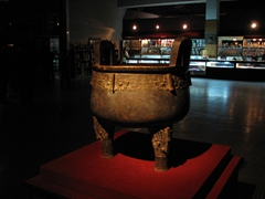 A large, ornate bowl on display at Xi'an's Shaanxi History Museum