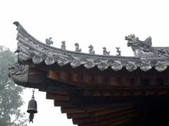 7 figure roof tile; Big Wild Goose Pagoda