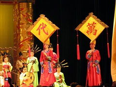 After our dumpling feast, we headed over next door to enjoy a Tang Dynasty show