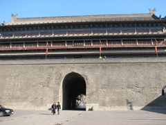 The Feng Shui museum is housed in this building at the Xi'an South Gate wall