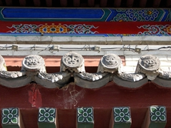 Detail of a roof top; building on Xi'an city wall