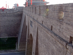 The city walls of Xi'an are 12 km in circumference and encircle the old part of the city