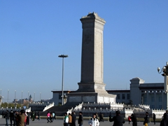 Monument to the People's Heroes; Tiananmen Square