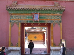 Forbidden City portal