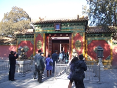 This section of the Forbidden City led to the Empress and Concubine hallway