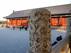 Intricate dragon pillar; Temple of Heaven complex