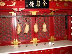 Famous roast duck; Qianmen Quanjude Roast Duck Restaurant