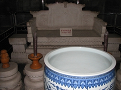 Offerings were left in front of the thrones; Ming Tombs