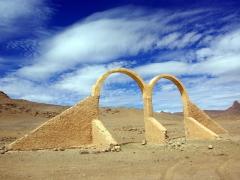 Picturesque arches near Assekrem