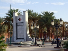 An independence monument in the main square of Adrar