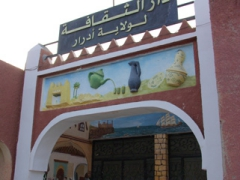Decorative entrance way to culture center in Adrar