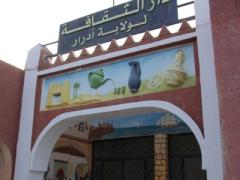 Decorative entrance way to culture center in Adrar