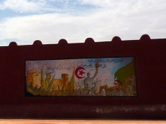 Algerian mural painted on a wall in In Salah