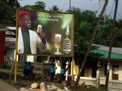 "Beer billboard for ""Wutzig"", Cameroon's ""joy of life"""
