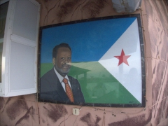 Poster of Ismaïl Omar Guelleh, president of Djibouti