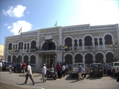 The picturesque city hall, located at Place Menelik in the heart of Djiboutiville