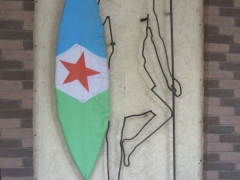 Decoration outside of Djibouti's most welcoming cafe; Place Menelik