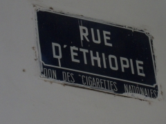 Streetsign in Djiboutiville (French comes in quite handy in this former colony)