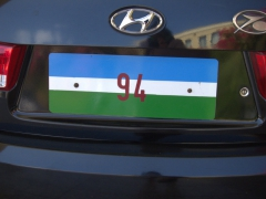 Djibouti license plate (in the same colors as their flag)