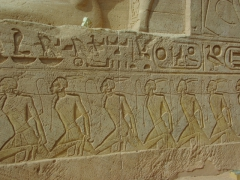 Detail of slaves etched into the entrance way of Abu Simbel