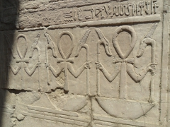 Unique Coptic cross detail on a wall of the Kom Ombo Temple
