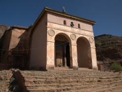 Exterior of Abreha we Atsbeha