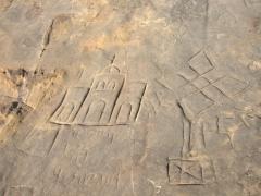 Rock carvings near Wukro Chirkos