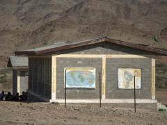 School near Berhale