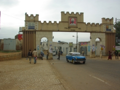 A UNESCO sign is displayed in the upper left hand corner of this entrance to the walled city of Harar