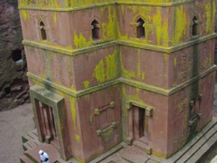 The House of Saint George is truly an architectural marvel; Lalibela