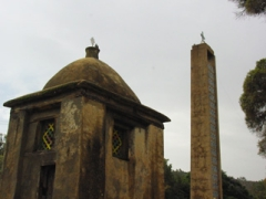 The bell tower for the Monastery Church of Mary; Axum