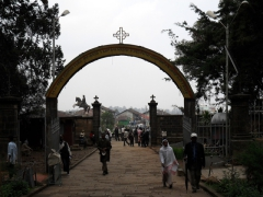 Entrance walkway to St George's Cathedral in Addis Ababa
