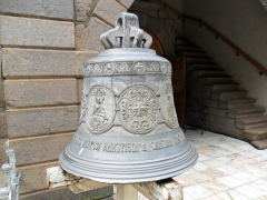 Russian bell outside the St George's Cathedral museum; Addis Ababa