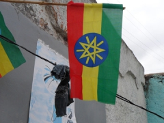 Close up of the Ethiopian flag