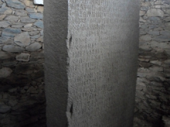 Ethiopia's version of the 'Rosetta Stone'. This half buried stele has inscriptions in Greek, Sabean and Geeze script and it proclaims King Ezana's (a 4th Century Aksumite King) victories over his enemies; Aksum