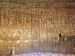 Hieroglyphics on the Semna Temple; Sudan National Museum