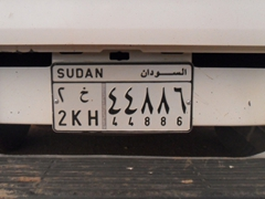 A Sudanese license plate