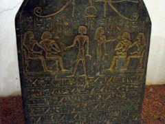A black granite stela of the Royal scribe Amenemhat from the 18th Dynasty receiving offerings from his daughter and son. This stela is from Debeira West and is now displayed in the Sudan National Museum